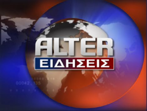 Alter TV Tv Online