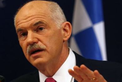th-giorgos-papandreou