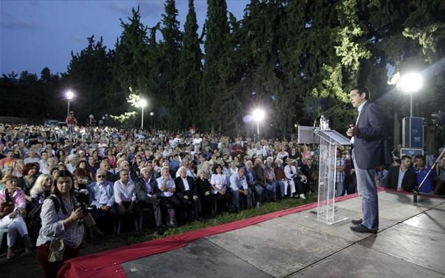 o-aleksis-tsipras-mila-ekdilosi-skopeutirio-kaisarianis